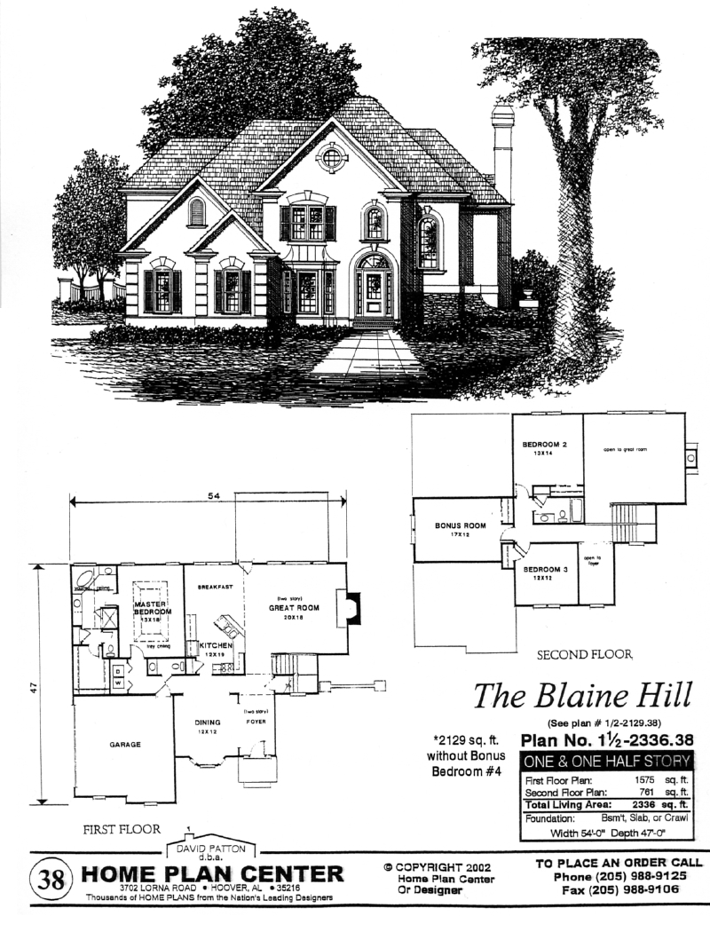 Home plan center 1 1 blaine hill for 1 1 2 story floor plans