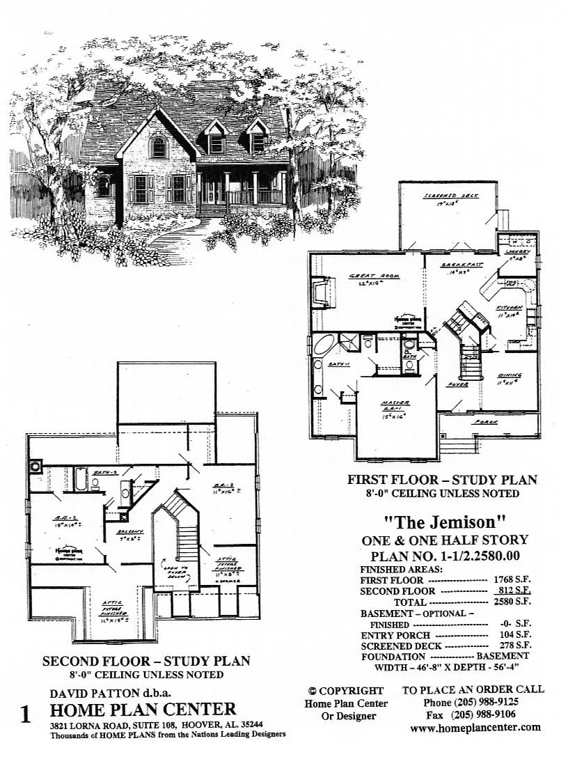 Home plan center 1 1 2 jemison for One and one half story house plans