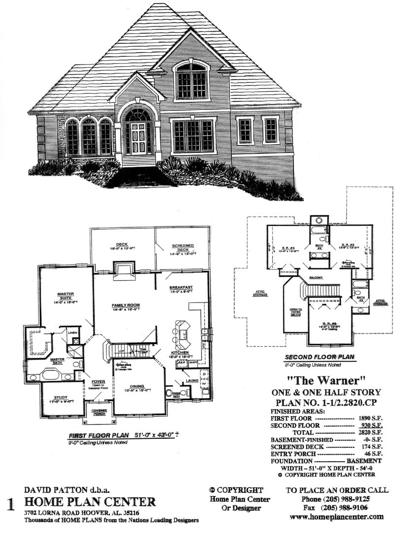 Home plan center 1 1 augustine for House plans 1 1 2 story